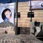PALESTINA/ISRAELE. Ergastolo all'assassino di Mohammed Abu Khdeir