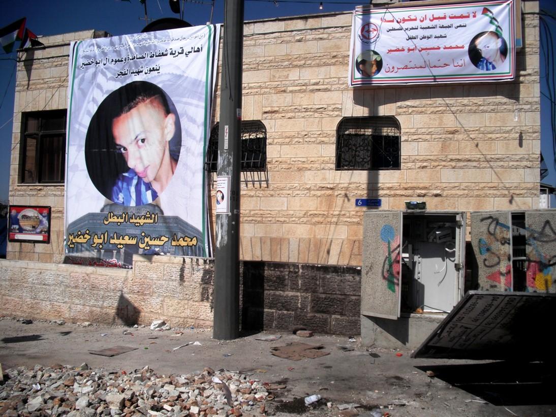 La casa della famiglia Abu Khdeir a Shuafat (Foto: Chiara Cruciati/Nena News)