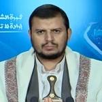 "Leader houthi: ""Israele sta partecipando alla guerra in Yemen"""