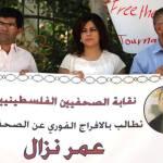 Corte israeliana decide arresto senza processo per giornalista palestinese