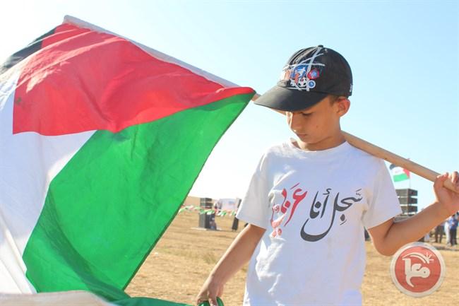 La marcia del ritorno in Naqab (Foto: Ma'an News)