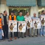 """Il Bds lancia una nuova campagna: """"È Ramadan? Boicotta Israele"""""""