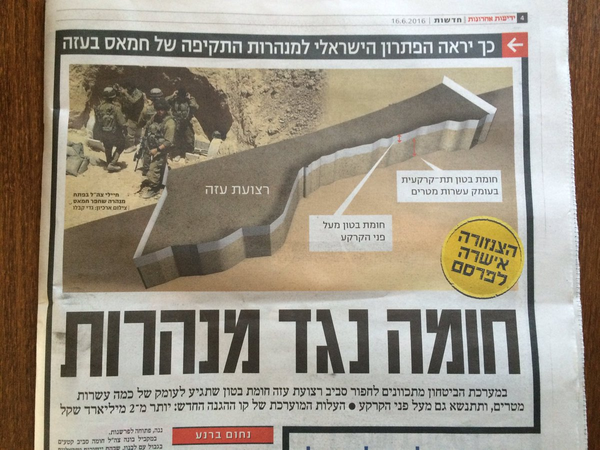 L'articolo sul muro intorno a Gaza pubblicato dal quotidiano Yediot Ahronot