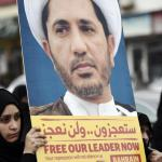 Risoluzione europea condanna la repressione nel Bahrain