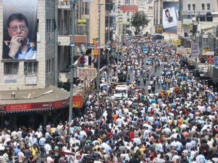 I funerali a Ramallah di Mahmoud Darwish