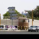 ARABIA SAUDITA. Attentati nella città santa di Medina, a Gedda e Qatif