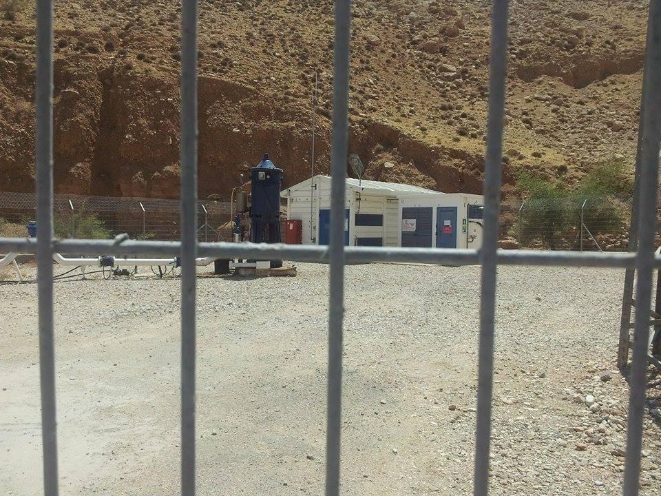 impianto Mekorot presso la sorgente di  Al Auja. (Foto: Patrizia Cecconi)
