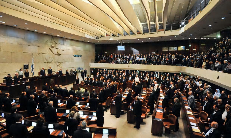 La Knesset israeliana (Ahikam Seri/Getty Images)