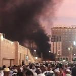 """ARABIA SAUDITA. L'attentato a Medina, il wahabismo e il """"File 17"""""""
