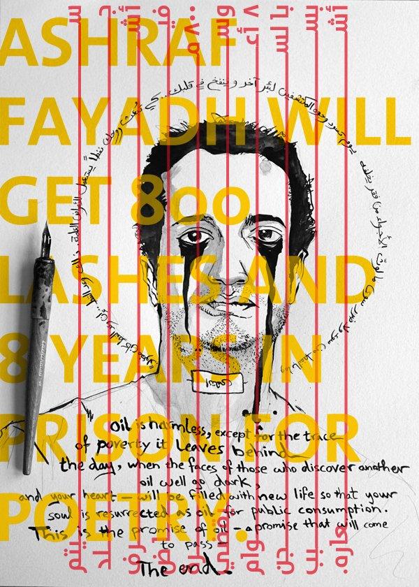Il disegno del graphic novelist egiziano Ganzeer per Ashraf Fayadh