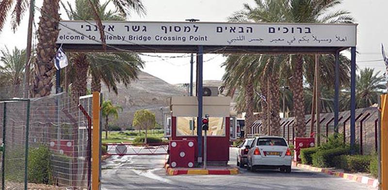 Foto tratta dal sito israeliano Globes. Autore: Ariel Jerozolimski