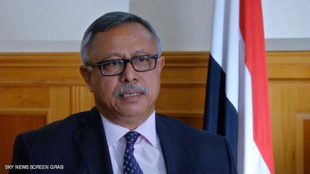 Abd aziz-bin-habtoor