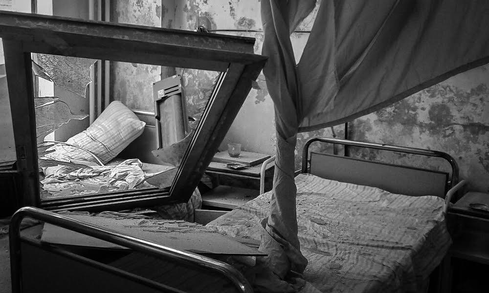 Aleppo. Ospedale al Bayan