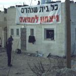 ISRAELE. Appello di 120 rabbini alla resistenza non violenta nell'avamposto di Amona