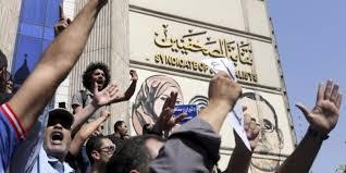 Proteste fuori la sede del sindacato dei giornalisti lo scorso aprile (Foto: Reuter/Mohammed Abd el-Ghani)