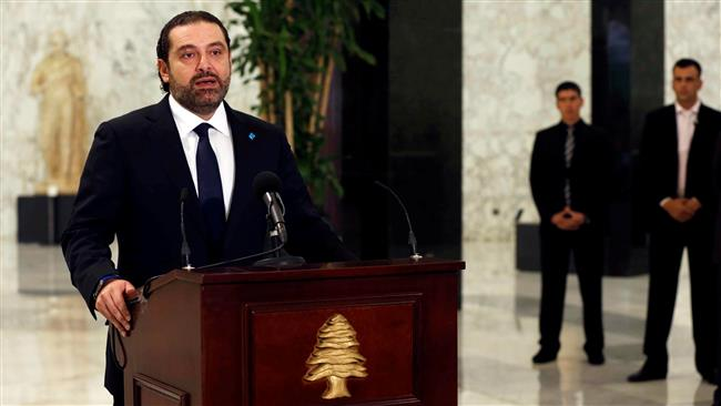 Il premier libanese Hariri (Foto: Reuters)