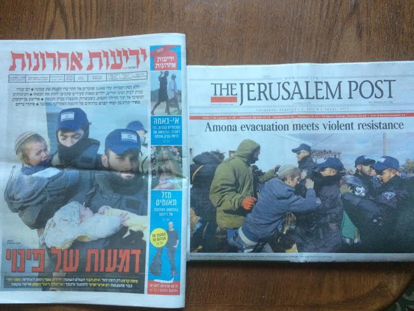 le prime pagine di due giornali israeliani sullo sgombero di Amona (foto Nena News)