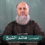 Al Qaeda attacca Damasco ma l'Occidente non lo vede
