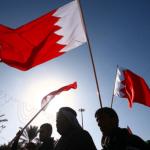 "BAHRAIN. Manama: ""Arrestata cellula terroristica"""