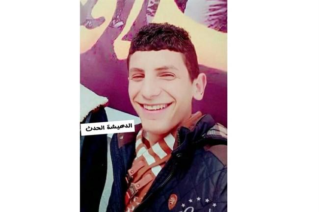 Il 16enne palestinese Abu Ghazi ucciso ieri ad al-Arroub (Fonte foto: social network)