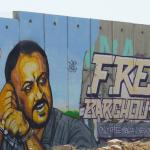 Detenuti in sciopero della fame: Israele chiude, vertice Fatah spaccato