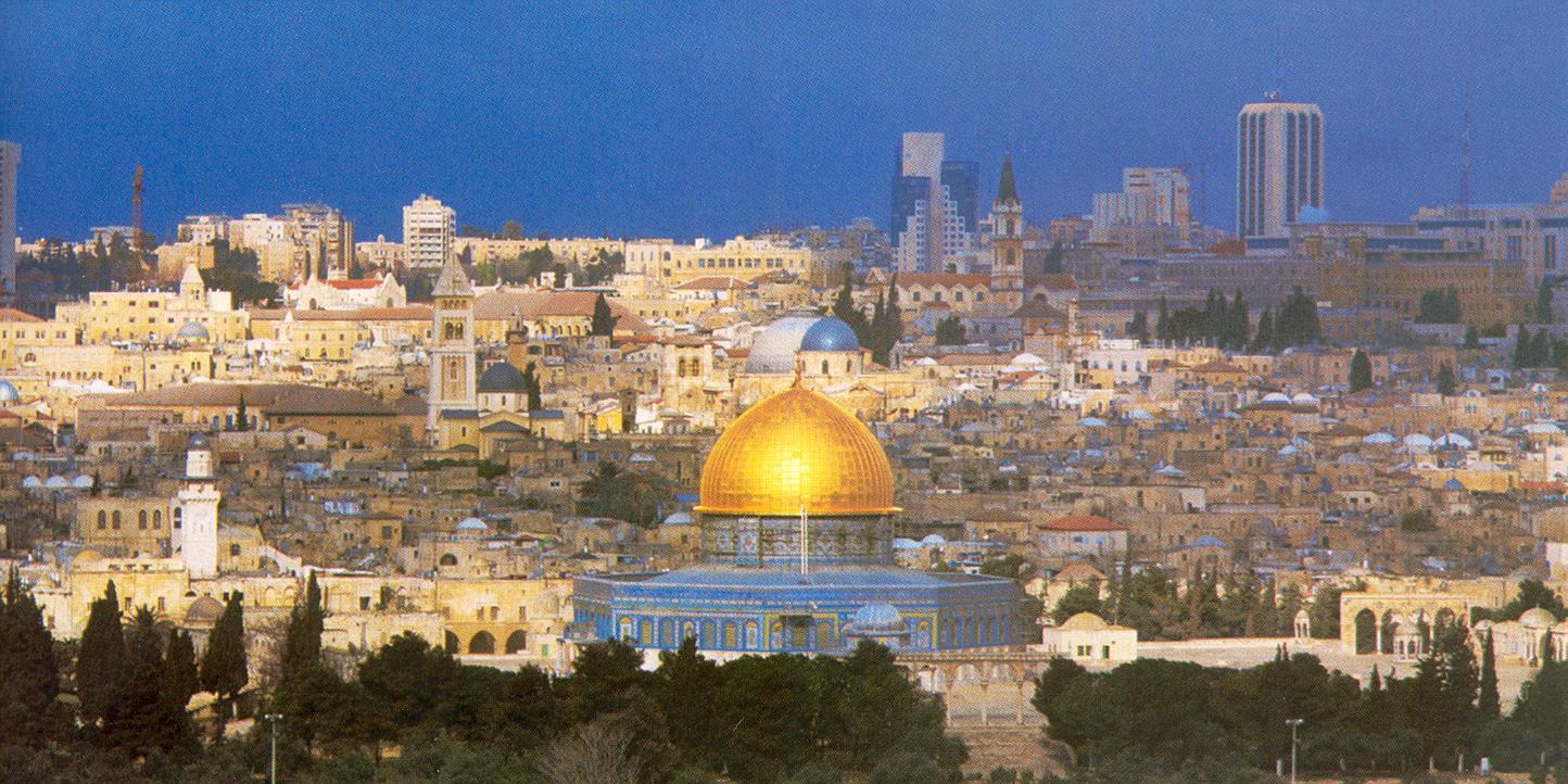 Russia gerusalemme ovest capitale di israele for Disegni di casa sud ovest