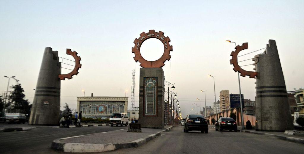 Mahalla al Kubra. Photo: Faris Knight