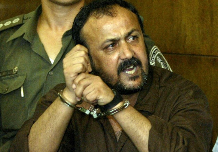 Marwan Barghouti, 43, (R), general secretary of Palestinian [President Yasser Arafat's Fatah ] movem..