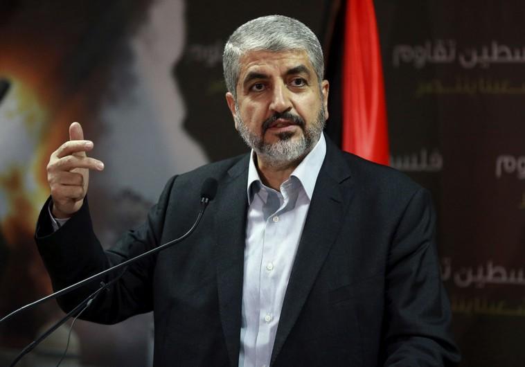 Khaled Mashaal (photo Reuters)