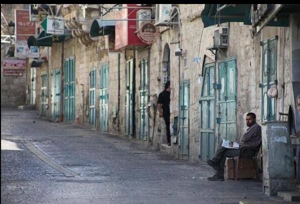 Negozi chiusi a Betlemme per lo sciopero generale (Fonte: Twitter)