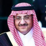 """New York Times: """"L'ex principe ereditario saudita confinato nel suo Palazzo"""""""