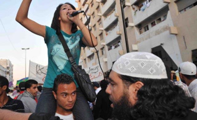 Protesta di ieri a Rabat. (Foto: Reuters)