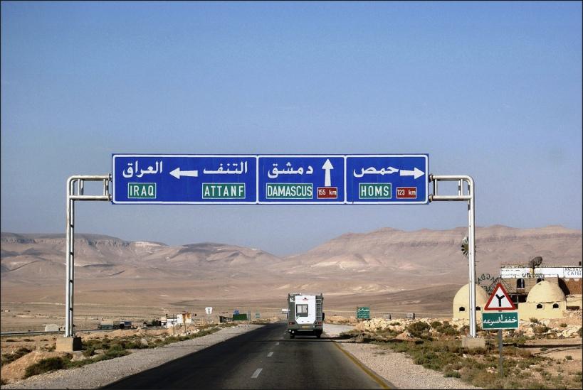 iraq siria