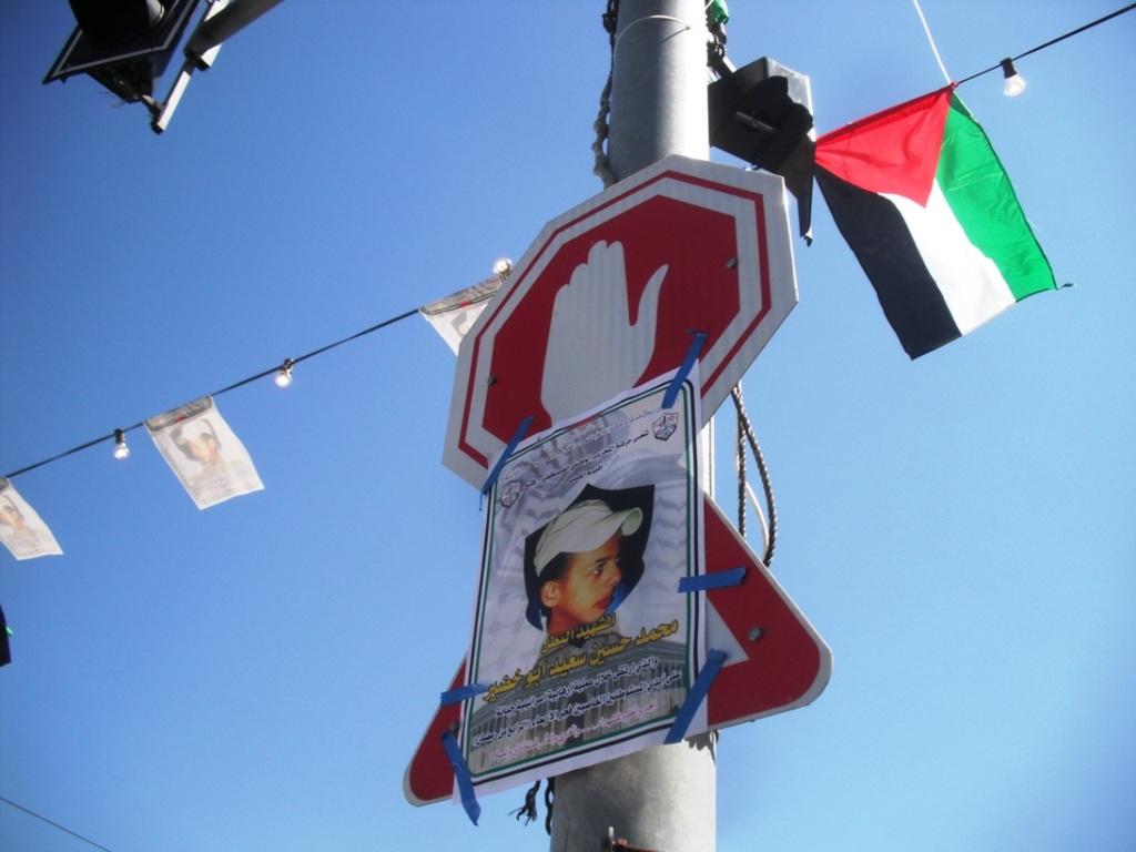 Un poster per Mohammed Abu Khdeir a Shuafat pochi giorni dopo la sua uccisione (Foto: Chiara Cruciati/Nena News)