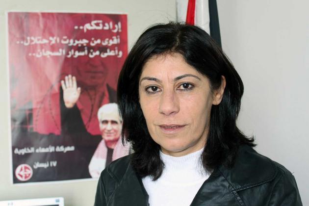 La parlamentare palestinese Khalida Jarrar