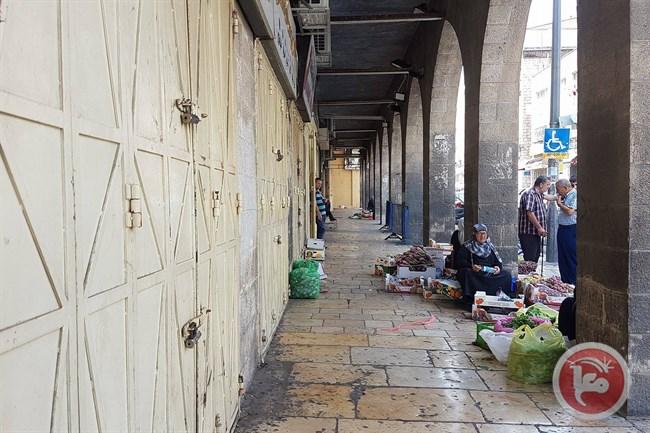 Negozi chiusi a Gerusalemme (Foto: Ma' class=