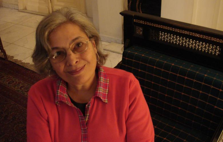 Radwa Ashour