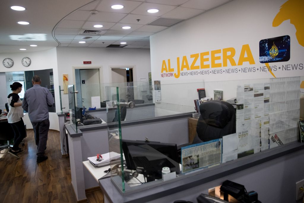 L'ufficio di al Jazeera a Gerusalemme (foto di Yonatan Sindel/Flash90)
