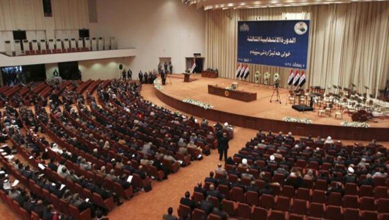 Il parlamento iracheno