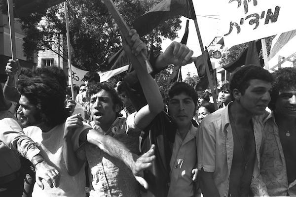 Protesta delle Pantere nere d'Israele, Tel Aviv maggio 1973. (Foto:(Moshe Milner/GPO)