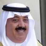 ARABIA SAUDITA. Un miliardo di dollari per la libertà