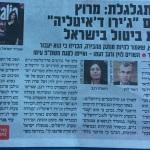 "GIRO D'ITALIA. Ministri israeliani furiosi: ""Ora si parla di Gerusalemme Ovest"""