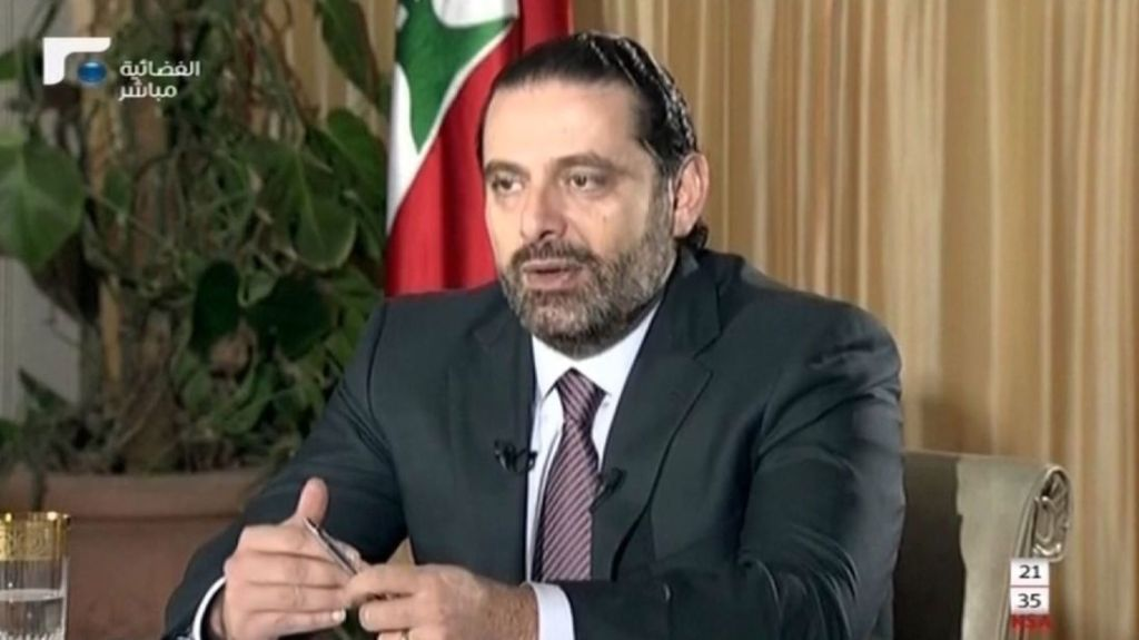 Sa'ad Hariri