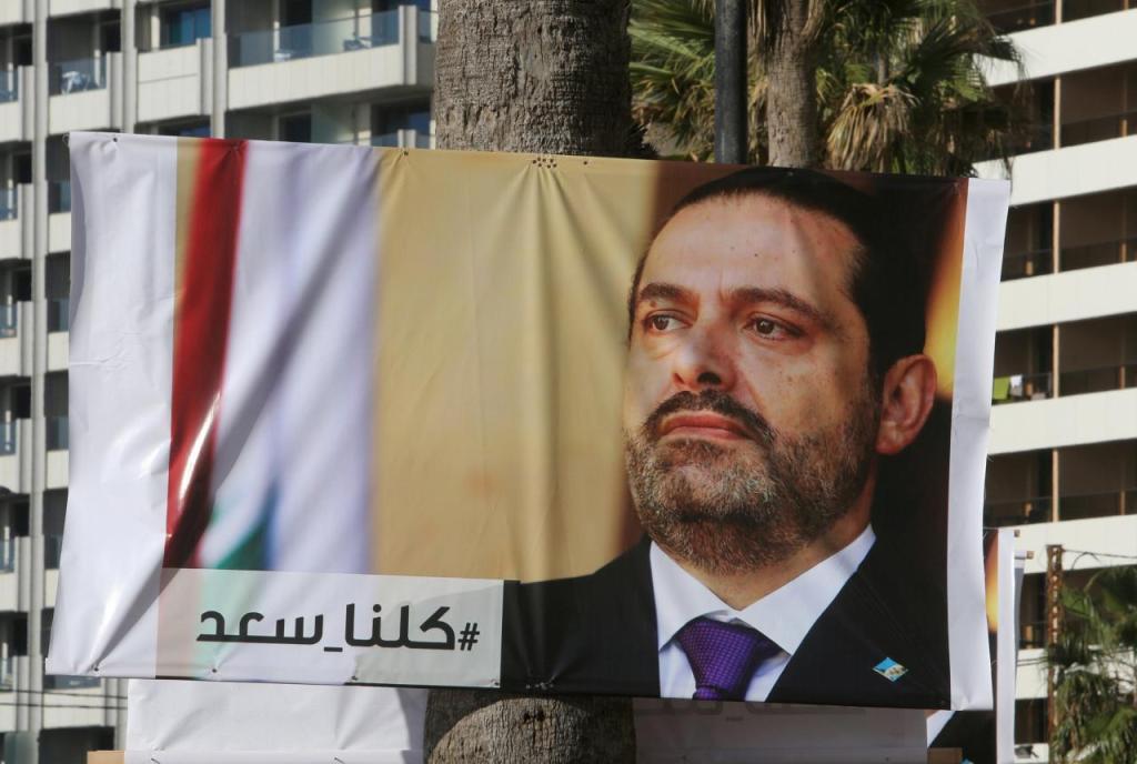 """In arabo, """"Siamo tutti Sa'ad [Hariri]"""",Post a Beirut. (Foto: Reuters/Aziz Taher)"""