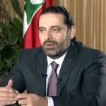 ARABIA SAUDITA. La farsa Hariri continua