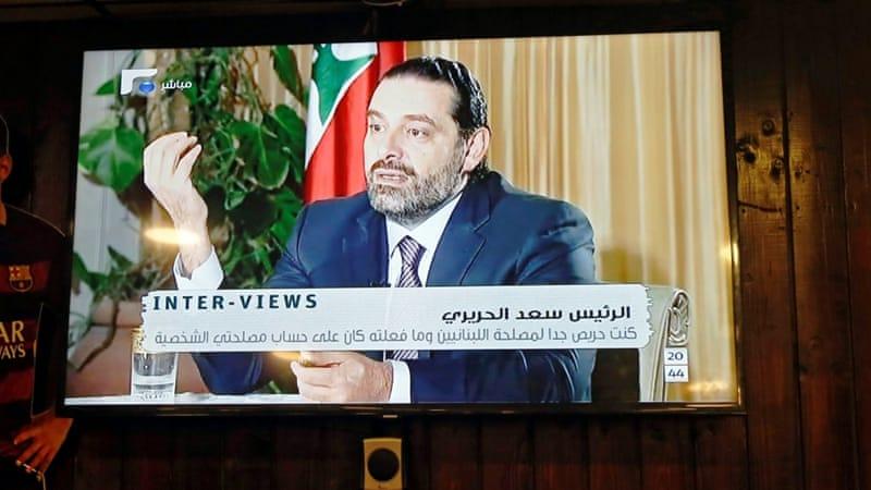 Saad Hariri ieri a Future Tv