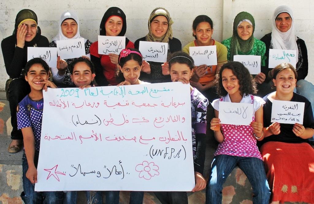 Campagna contro le molestie sessuali nei territori palestinesi