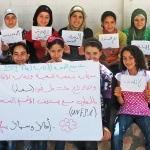 Un'artista palestinese sprona le donne a parlare di molestie sessuali