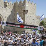 Trump chiama Abu Mazen: «Gerusalemme capitale di Israele»