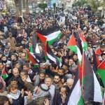 "La ""bomba"" di Trump su Gerusalemme, quali opzioni per i palestinesi? I Parte"